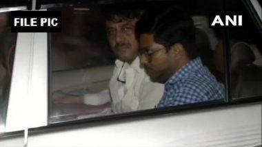मनी लॉन्ड्रिंग: कांग्रेस नेता डीके शिवकुमार को 1 अक्टूबर तक न्यायिक हिरासत, जांच के लिए उन्हें ले जाया गया अस्पताल