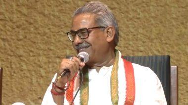 डॉ. कृष्ण गोपाल शर्मा ने इमरान खान को दी बधाई, कहा- हम भी यही चाहते थे दुनिया भारत और RSS को एक के रूप में देखे, देखें वीडियो