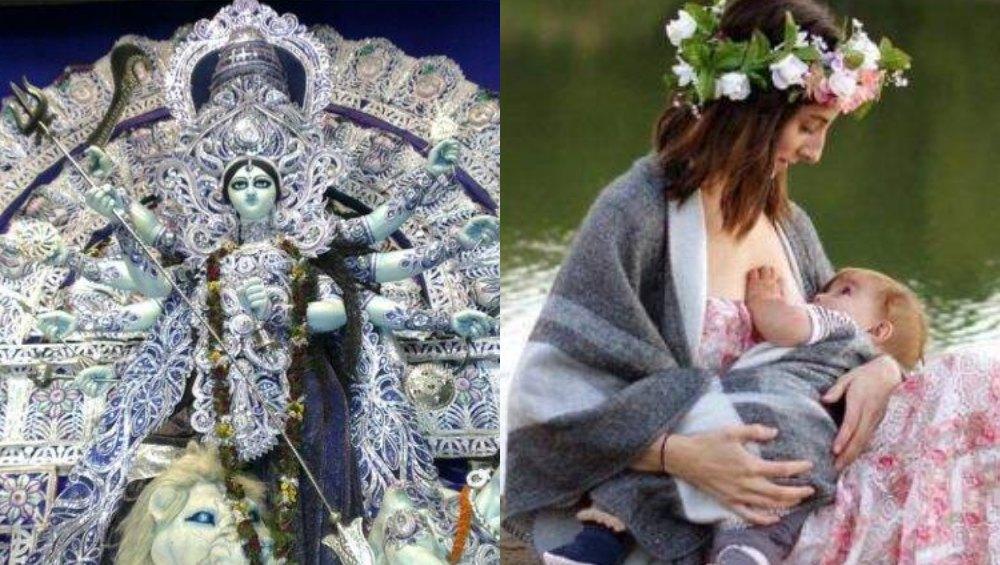 Durga Puja 2019: कोलकाता में दुर्गा पूजा के दौरान स्तनपान कराने वाली महिलाओं के लिए होगी खास व्यवस्था, पंडाल में बनाए जाएंगे ब्रेस्टफीडिंग चेंबर