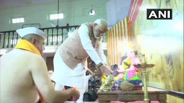मुंबई: प्रधानमंत्री नरेंद्र मोदी ने मुंबई के लोकमान्य सेवा संघ तिलक मंदिर में की प्रार्थना, भगवान गणेश के किए शुभ दर्शन