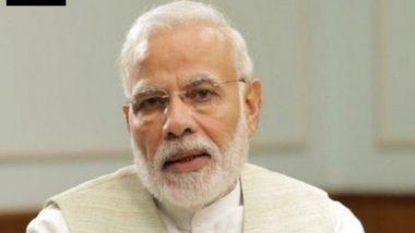 प्रधानमंत्री नरेंद्र मोदी ने 'मन की बात' में कहा- ई सिगरेट के बारे में न पालें गलतफहमी, स्वास्थ्य के लिए है काफी खतरनाक