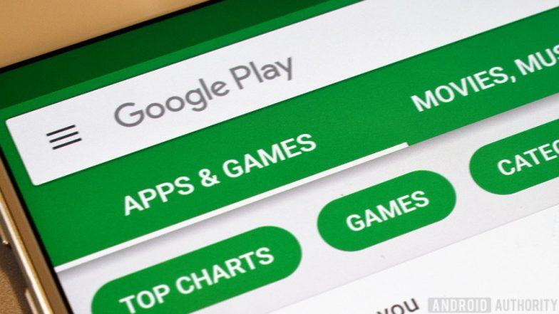 गूगल प्ले स्टोर पर नकली एंटी-वायरस एप्स की मौजूदगी, एक लाख से अधिक बार किया गया डाउनलोड