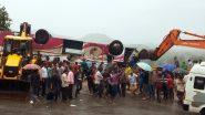भोपाल में दुर्गा विसर्जन के जुलूस में घुसी तेज रफ्तार कार, एक हेड कांस्टेबल सहित चार लोग घायल