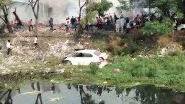 पंजाब: गुरदासपुर की पटाखा फैक्ट्री में भीषण धमाका, 23 लोगों की मौत- राहत और बचाव कार्य जारी