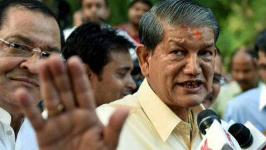 Twitter ने उत्तराखंड के पूर्व सीएम Harish Rawat का अकाउंट बंद किया