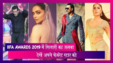 IIFA Awards 2019: IIFA अवॉर्ड्स में बॉलीवुड सितारों ने मचाई धूम, देखिए किसने क्या पहना