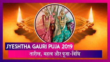Jyeshtha Gauri Puja 2019: जानें गौरी पूजन की तारीख, महत्व और पूजा-विधि