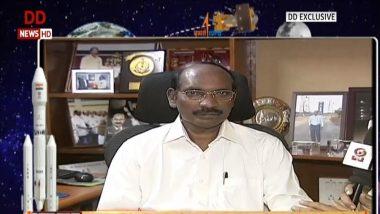 ISRO प्रमुख के सिवन बोले- चंद्रयान 2 नाकाम नहीं, तय समय पर होंगे गगनयान समेत बाकी मिशन, PM मोदी के भाषण ने बढ़ाया हौसला