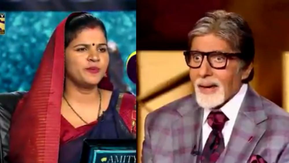प्रयागराज से आई कंटेस्टेंट से मिल अमिताभ बच्चन भी पड़े सोच में, अजब-गजब बातें सुन बिग बी की बोलती हुई बंद