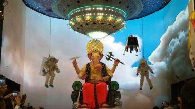 Lalbaugcha Raja 2019 Mukh Darshan LIVE Streaming Day 11: आज है अनंत चतुर्दशी, लालबागचा राजा की भव्य आरती और मुख दर्शन का पाएं लाभ, देखें मन्नतों के राजा का लाइव टेलीकास्ट