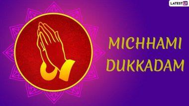 Samvatsari 2019 Date: पवित्र त्योहार पर्यूषण खत्म, कल मनाया जाएगा संवत्सरी पर्व, 'मिच्छामी दुक्कड़म' कहकर मांगते हैं क्षमा