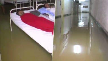 मध्यप्रदेश: इंदौर में बारिश बनी मुसीबत, अस्पताल में सरकारी अस्पताल महाराजा यशवंतराव में घुसा पानी