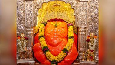 Ganeshotsav 2019: अष्टविनायक के स्वरूपों में चौथा है महागणपति, जानिए क्यों पड़ा था बाप्पा का ये नाम