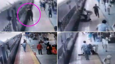 महाराष्ट्र: आरपीएफ कॉन्स्टेबल ने मनमाड स्टेशन पर ट्रेन से गिरे यात्री की बचाई जान, देखें वीडियो