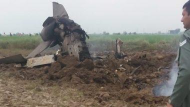 मध्यप्रदेश के ग्वालियर में हुआ वायुसेना का मिग-21 विमान क्रैश- दोनों पायलट सुरक्षित
