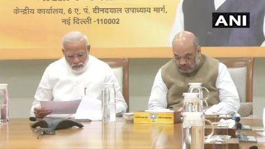 प्रधानमंत्री मोदी की अध्यक्षता में बीजेपी संसदीय बोर्ड की बैठक जारी, हरियाणा-महाराष्ट्र उम्मीदवारों के नाम होंगे तय