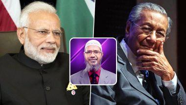 जाकिर नाईक की बढ़ेंगी मुश्किलें, पीएम मोदी ने विवादित धर्मगुरु के प्रत्यर्पण पर मलेशियाई पीएम महातिर से की बात