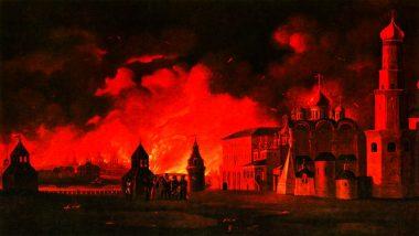 18 सितंबर आज का इतिहास: 1812 में इसी दिन मास्को के एक शहर में आग लगने से 12 हजार लोगों की हुई थी मौत, जानें इस तारीख से जुड़ी अन्य ऐतिहासिक घटनाएं