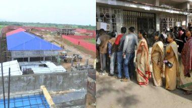 असम: NRC से बाहर हुए लोगों के लिए असम के गोलपारा में बनाया जा रहा है सबसे बड़ा डिटेंशन सेंटर, मिलेंगी ये सुविधाएं