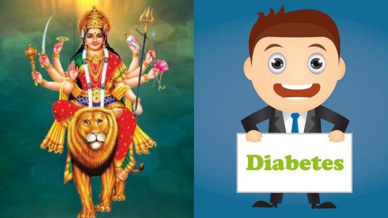 Navratri 2019: डायबिटीज के मरीजों के लिए नवरात्रि का व्रत रखना फायदेमंद है या नुकसानदेह, जानिए क्या है डॉक्टर का सुझाव