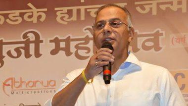 कोहिनूर मिल मामला: राज ठाकरे के बाद  ED ने  अब पूर्व विधायक नितिन सरदेसाई से की पूछताछ