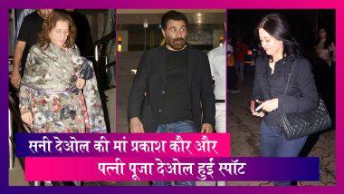 Pal Pal Dil Ke Paas Screening में दिखीं Sunny Deol की पत्नी Pooja Deol और मां Prakash Kaur