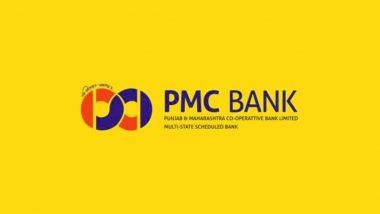 PMC बैंक घोटाला: राकेश वधावन और वरयम सिंह की हिरासत अवधि 14 अक्टूबर तक बढ़ी