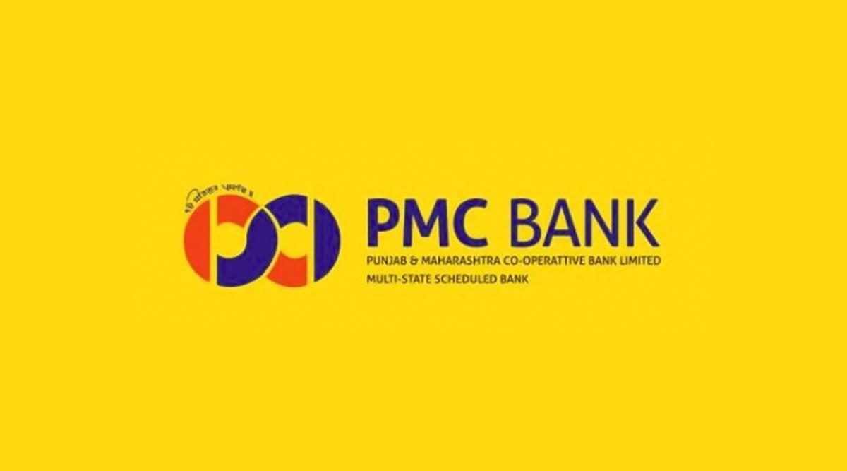 PMC Bank पर रिजर्व बैंक ने लगाया 6 महीनों का प्रतिबंध, खाताधारकों पर भी पड़ेगा असर- एक बार में निकाल पाएंगे महज 1 हजार रुपए