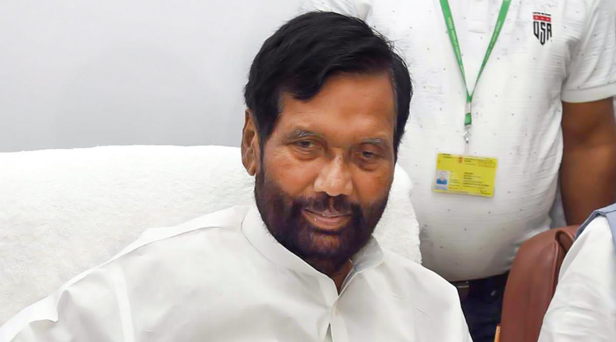 बिहार उपचुनाव: समस्तीपुर लोकसभा सीट LJP के लिए प्रतिष्ठा का प्रश्न