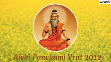Rishi Panchami Vrat 2019: सप्तऋषियों की पूजा एवं व्रत कर जाने अनजाने में किए पापों से पाएं मुक्ति, जानें शुभ मुहूर्त, पूजा-व्रत एवं कथा