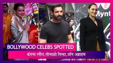 Bollywood Celebs Spotted: Kangana Ranaut बप्पा का आशीर्वाद लेने पहुंचीं, Alia Bhatt भी हुईं स्पॉट