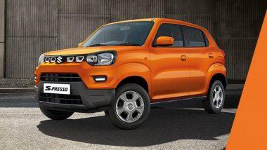 मारुति सुजुकी ने भारत में लॉन्च की मिनी SUV S-PRESSO, कीमत 3.69 लाख से होगी शुरू