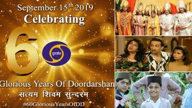 'दूरदर्शन' जिसकी दर्शकता आज भी सर्वोपरि है! जानिये Doordarshan की 60 वर्षों की रोचक कहानी