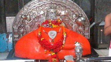 Ganeshotsav 2019: अष्टविनायकों में भगवान गणेश का एक स्वरूप है बल्लालेश्वर, पाली स्थित बाप्पा के इस मंदिर में भक्तों की हर मुराद होती है पूरी