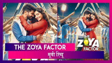 The Zoya Factor Movie Review: सोनम कपूर-दलकर सलमान की इस फिल्म से गायब है 'एंटरटेनमेंट' का फैक्टर