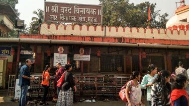 Ganeshotsav 2019: अष्टविनायक के स्वरूपों में सातवें महागणपति हैं श्री वरदविनायक, जानिए क्यों पड़ा था बाप्पा का ये नाम