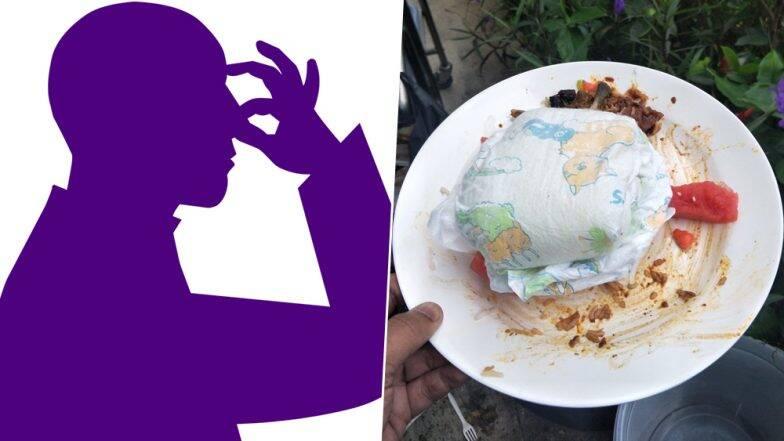 मलेशिया: शादी समारोह में खाना खाने के बाद एक कपल ने प्लेट में छोड़ा गंदा डायपर, Twitter पर तस्वीरें देख लोगों ने जमकर लगाई फटकार