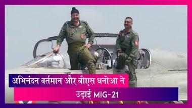 विंग कमांडर Abhinandan Varthaman ने IAF Chief BS Dhanoa के साथ उड़ाई  MiG 21