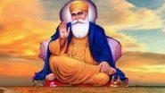 गुरु नानक देव के जीवन से जुड़ी इन रोचक बातों के बारें में शायद ही जानते होंगे आप