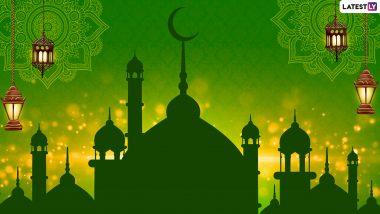 Ashura 2019: मुहर्रम की 10 तारीख को इन WhatsApp मैसेजेस को भेजकर करें इमाम हुसैन की कुर्बानी को याद