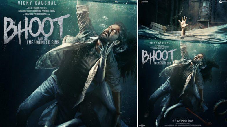 विक्की कौशल पर मंडरायाप्रेत आत्मा का साया, सामने आई फिल्म 'भूत' की रिलीज डेट