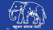 Parliament Monsoon Session 2020: राज्यसभा में BSP ने जम्मू में कोटा, तो कांग्रेस ने 'डिजिटल डिवाइड' का उठाया मुद्दा