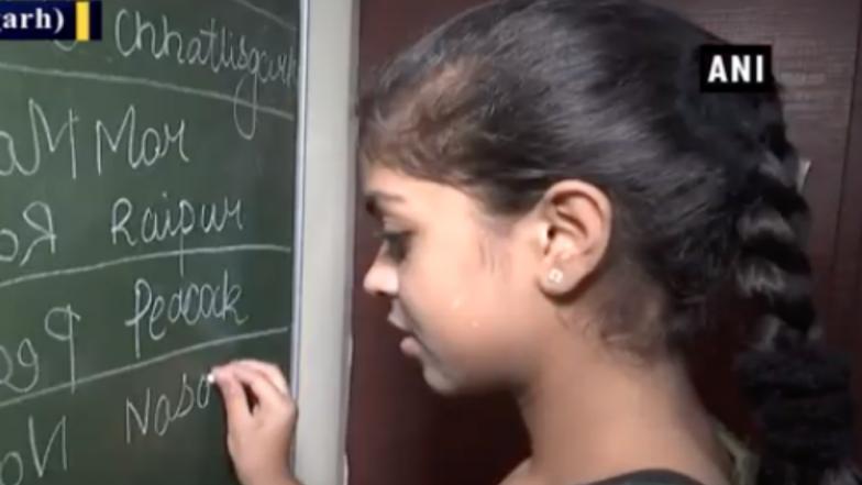 रायपुर: थ्री इडियट्स फिल्म से इंस्पायर काव्या चावड़ा दोनों हाथो से करती हैं परफेक्ट मिरर राइटिंग, देखें वीडियो