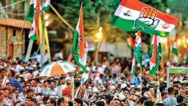 Maharashtra ZP Election Results 2020: नागपुर जिला परिषद चुनाव में बीजेपी की हार, नितिन गड़करी के गांव में भी पार्टी हारी