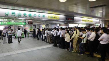 फेक्साई तूफान के कारण टोक्यो एयरपोर्ट पर फंसे 17 हजार लोग, सड़क और बस मार्गो को किया गया बंद