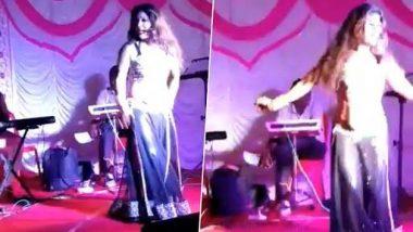 महाराष्ट्र: गणेशोत्सव के दौरान मनोरंजन के लिए नंदूरबार स्टेशन पर बुलाई गईं बार बालाएं, उनके डांस का वीडियो हुआ वायरल
