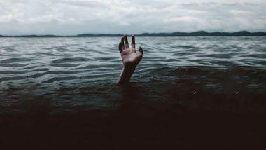 भोपाल में दर्दनाक हादसा, नदी में डूब रहे बच्चों को बचाने के लिए पिता ने लगा दी छलांग, सभी को बचाया और गंवा दी जान