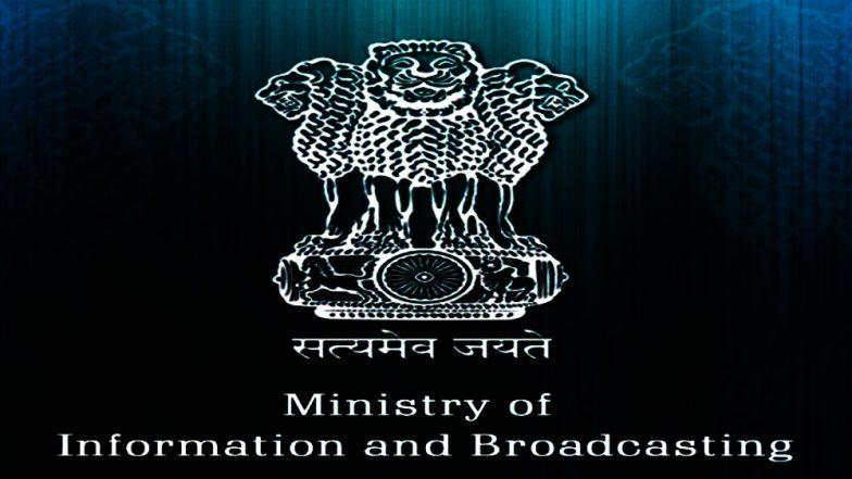 दिल्ली: सूचना एवं प्रसारण मंत्रालय ने अपने परिसरों को प्लास्टिक मुक्त करने का किया फैसला, कागज के थैलों का होगा प्रयोग