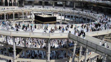सऊदी अरब ने पर्यटकों को लुभाने के लिए उठाया बड़ा कदम, ई-वीजा जारी करने के साथ महिलाओं के ड्रेस कोड में भी देगा रियायत
