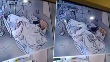 महिला ने हॉस्पिटल के बेड पर मरीज को दिया Blowjob! पाकिस्तान के इम्पोरियम सिनेमा हॉल के बाद हॉस्पिटल का प्राइवेट विडियो भी हुआ LEAK